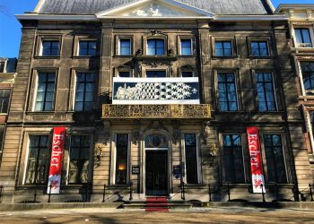 The Hague, Netherlands - February 25 2018: Escher in Het Paleis Museum exterior building facade